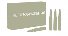 Патрон Remington 30-30 Win